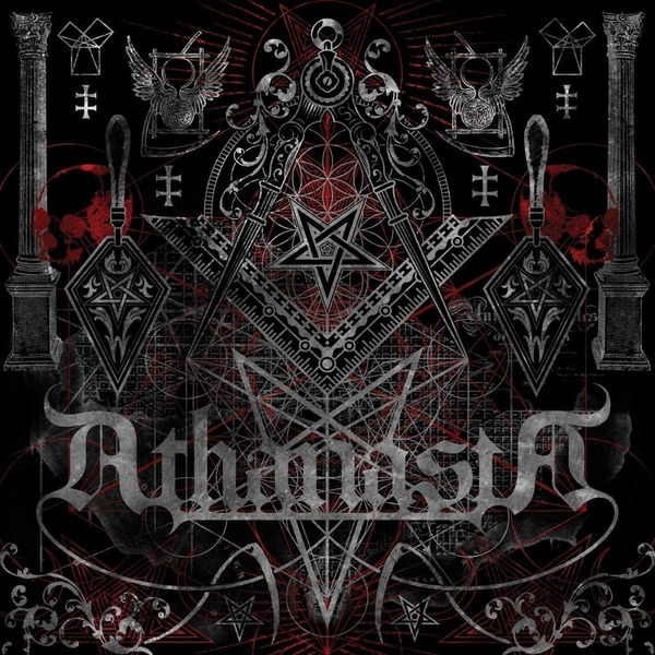 Athanasia - The Order Of The Silver Compass Vinyl