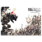 Final Fantasy TCG: (VI) FF6- Terra 60 Sleeves (10 Packs)