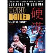 Hard Boiled DVD