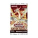 Yu-Gi-Oh! TCG Ignition Assault Trading Card Booster Box (24 packs) - Image 2