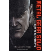 Metal Gear Solid: Guns of the Patriot by Project Itoh (Paperback, 2012)