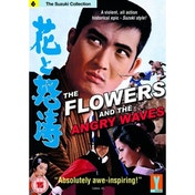 The Flowers And the Angry Waves DVD
