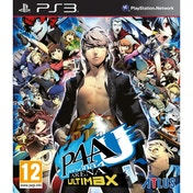 Persona 4 Arena Ultimax PS3 Game