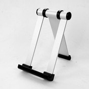 Reflecta Tablet Mount