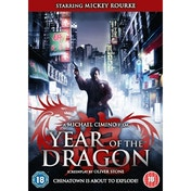 Year Of The Dragon DVD