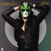 Steve Miller Band: The Joker Vinyl
