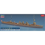 1:700 IJN Light Cruiser Tatsuta - Super Detail Model Kit