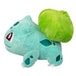 Pokemon 8 Inch Plush - Bulbasaur - Image 2