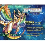 Future Card Buddyfight: Triangulum Galaxy Starter Deck