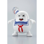 Ghostbusters Stay Puft (Daruma Club) Bandai Tamashii Nations Figure