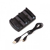 Gamekraft Dual Charging Dock PS3