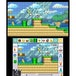 Ex-Display Super Mario Maker 3DS Game Used - Like New - Image 4