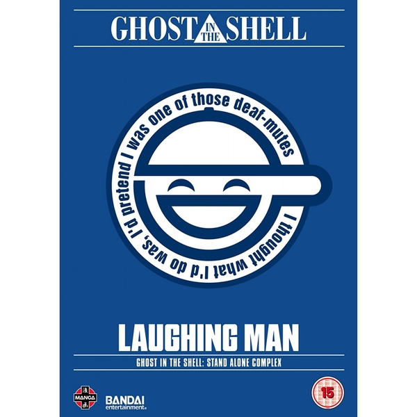 Ghost In The Shell: SAC - The Laughing Man DVD