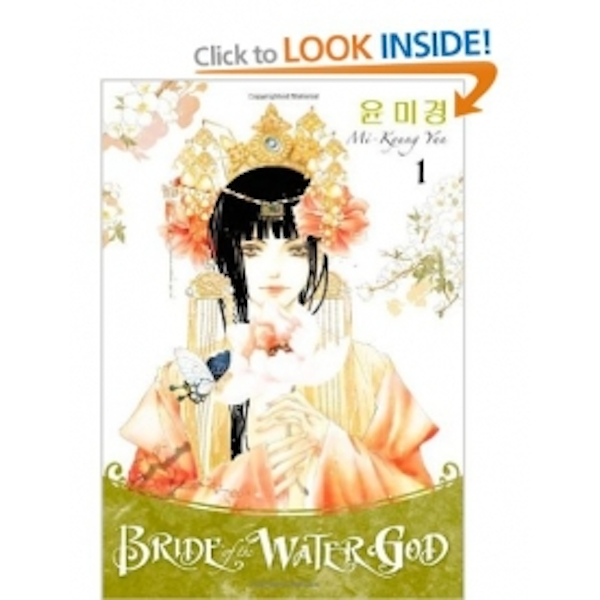Bride of the Water God Volume 1