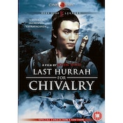 Last Hurrah For Chivalry DVD