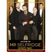 Mr Selfridge Series 2 DVD - Image 2