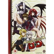 High School DxD Complete Series Collection DVD