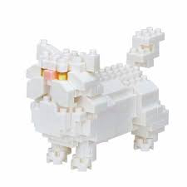 Persian Cat (Nanoblocks) Figure