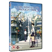Girl Who Lept Through Time DVD