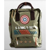 Marvel Captain American Vintage Army Pickup Backpack