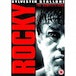 Rocky The Complete Saga DVD - Image 2