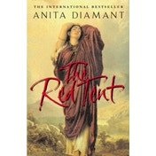 The Red Tent by Anita Diamant (Paperback, 2002)