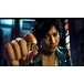 Judgment PS4 Game - Image 7