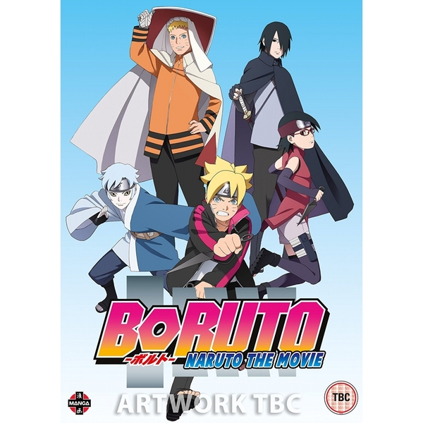 Boruto The Movie DVD