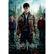 Harry Potter 7 Part 2 One Sheet Maxi Poster - Image 2