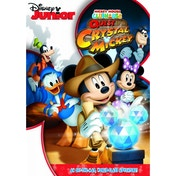 MMCH: Quest for the Crystal Mickey DVD