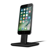 TwelveSouth HiRise Deluxe 2 Tablet/Smartphone Black mobile device dock station