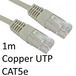 RJ45 (M) to RJ45 (M) CAT5e 1m Grey OEM Moulded Boot Copper UTP Network Cable - Image 2