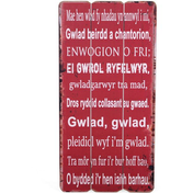 Welsh Anthem Wall Sign