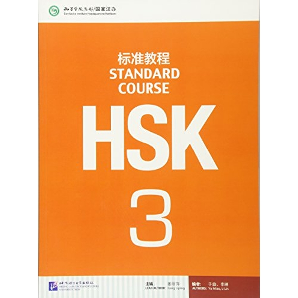 HSK Standard Course 3 - Textbook by Jiang Liping (Paperback, 2014)