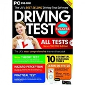 Driving Test Success All Tests 2007/2008 PC