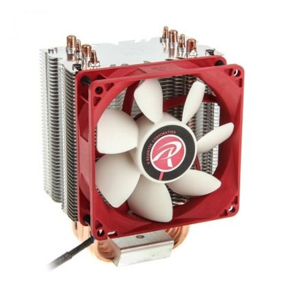 Raijintek Aidos Direct Contact CPU Cooler