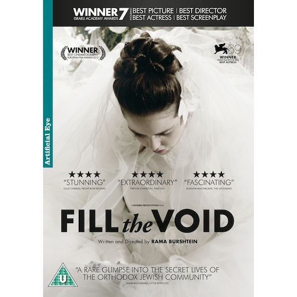 Fill the Void DVD
