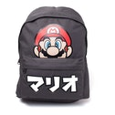 Super Mario Bros. Japanese Text & Mario Print Backpack - Dark Grey