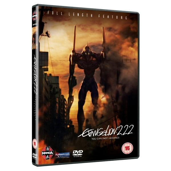 Evangelion 2.22 You Can (Not) Advance DVD