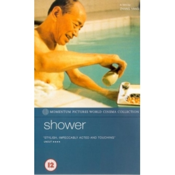 Shower DVD