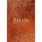 ZELDA: History of a Legendary Saga Hardcover