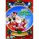 Mickey Mouse Clubhouse - Mickey Saves Santa & Other Mouseketales DVD - Image 2