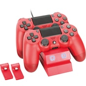 Venom Twin Docking Station Red PS4