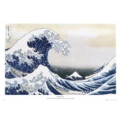 Hokusai Great Wave Maxi Poster