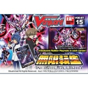 Cardfight Vanguard TCG Infinite Rebirth BT15 Booster Box (30 Packs)