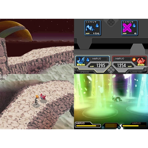 Spectrobes Beyond The Portals Game DS - Image 3
