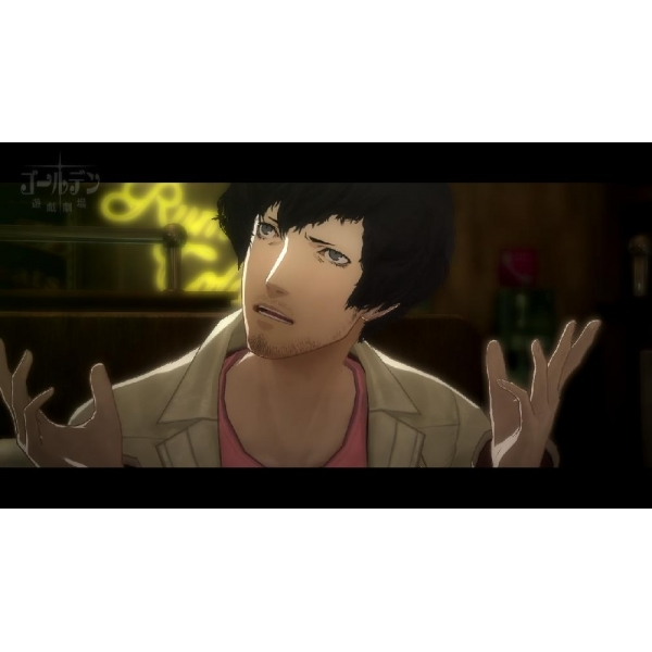 Catherine Game PS3 - Image 2