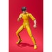 Bruce Lee Yellow Suit (Movie Classics) Bandai Tamashii Nations Figuarts Figure - Image 6