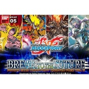 Buddyfight TCG Break To The Future Vol.5 Booster Box (30 Packs)