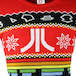 Atari - Official Atari Unisex Christmas Jumper Medium - Image 3
